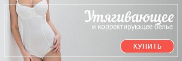 Магазин женского белья черемушки при фабрике интернет магазин отзыв о магазине женского белья